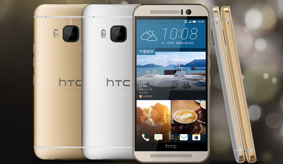 HTC One M9 Prime Camera Edition 3
