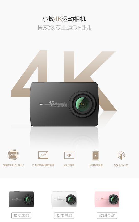 Xiaomi YI 4K 3