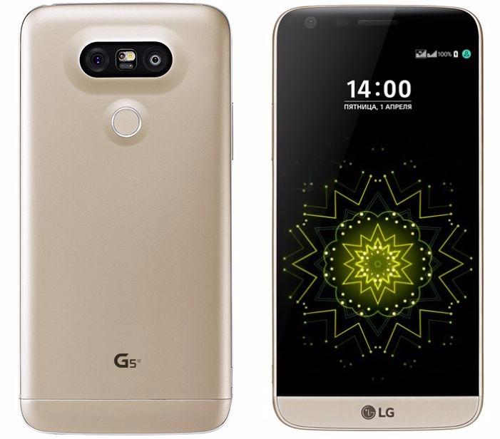 lg g5 se 2