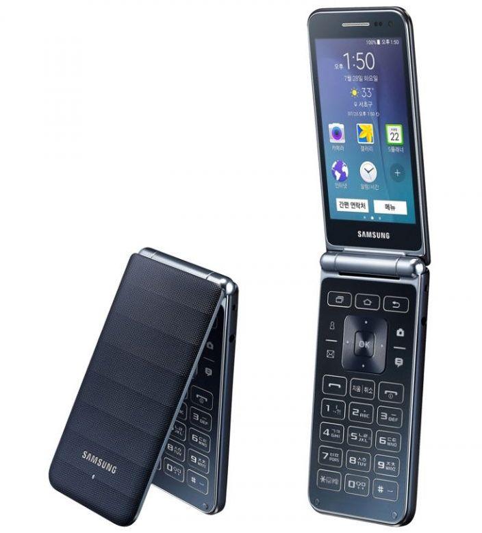 Samsung Galaxy Folder 2 3